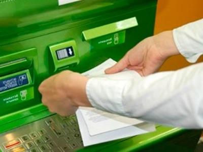 онлайн-система поддерживает связь не со всеми банками.